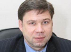 В Ростове назначен первый заместитель мэра