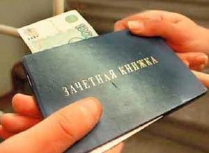 Доцент вуза попался на взятках от студентов в Ростовской области