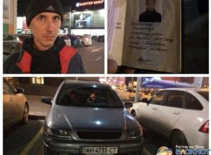 Ростовчане уличили мошенников, которые под видом беженцев выпрашивают деньги на бензин. Фото