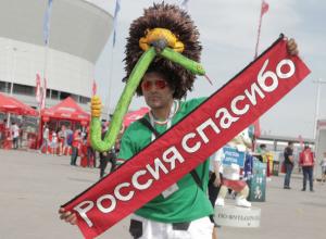 Мексиканцы перед игрой в Ростове спели «Калинку» и признались в любви к России