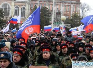 В Новочеркасске на митинге в поддержку жителей Крыма собрались несколько сотен горожан