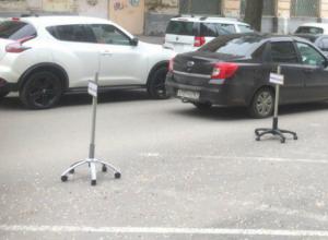 Удивительные предметы, закрывающие парковочные места в Ростове, вызвали восторг горожан