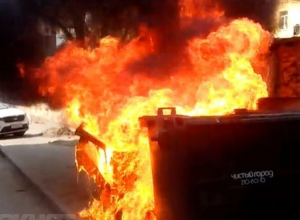 Крупное вознаграждение обещают за информацию о поджигателях мусорных контейнеров в Ростове