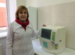 Новым лабораторным оборудованием оснастили ростовскую поликлинику