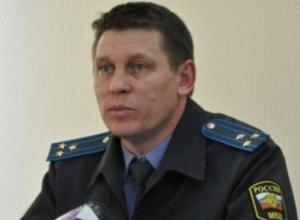 Следственное управление МВД по Ростовской области возглавил генерал-майор из Алтайского края