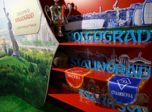 «Гостеприимные» отели Волгограда шокировали ростовчанина неадекватными ценами на ЧМ-2018