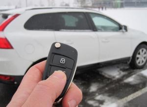 Ростовчане массово жалуются на внезапно неработающие брелоки автосигнализации у торговых комплексов города