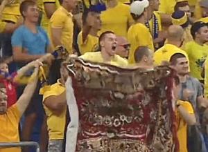Ковер на трибуне счастливых фанатов «Ростова» стал хитом интернета