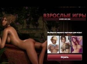 Ростовчане заняли третье место в России по запросам порнографии в Интернете