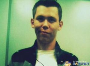 В Ростове разыскивают без вести пропавшего 16-летнего Александра Аверкина