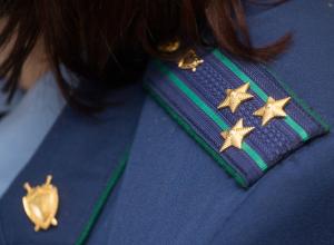 Сомнительный коттедж за 9 миллионов приобрела для себя прокуратура под Ростовом