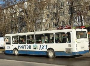Новый автобусный маршрут связал Аксай и район новостроек в Ростове