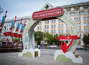В 90 млрд рублей обошелся Ростовской области чемпионат по футболу