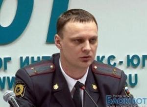 Начальник полиции Ростова погиб, обогнав автомобиль в неположенном месте