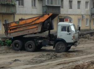 Схему движения транспорта поменяют из-за ремонта на улице Станиславского в центре Ростова