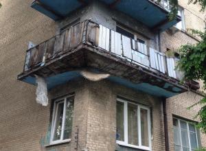 В Ростове, на Западном,  после капитального  ремонта в «Доме-гиганте» обрушился  балкон