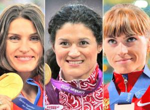 Донские спортсменки Чичерова, Лысенко и Кривошапка вошли в число лучших легкоатлеток 2013 года