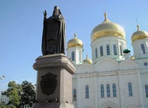 Местный календарь: 92 года назад рабочие снесли памятник Александру II на Соборной площади