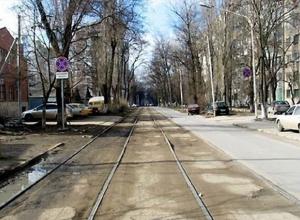 Несмотря на заверения ростовских властей, трамваи по улице Горького в этом году не поедут