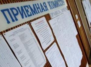 В Ростовскую область прибыли абитуриенты из Донбасса