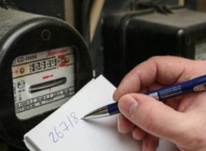 «ТНС энерго Ростов-на-Дону» призывает быть бдительнее: участились попытки мошенничества