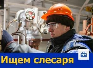 Крупному ростовскому предприятию требуется слесарь