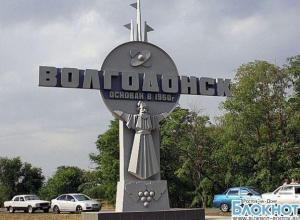 В Ростовской области задержали троих подозреваемых в убийстве волгодончанки