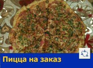 Очень вкусную и большую пиццу на заказ готовит домашний кулинар Ростова