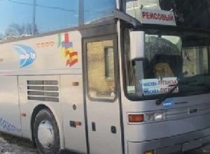 В Ростовской области спасатели эвакуировали 37 пассажиров из автобуса, ехавшего в Луганск
