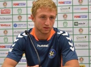 Состав футбольного клуба «Ростов» пополнит защитник сборной Армении