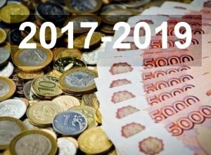 Принятый трехлетний бюджет Ростовской области перестанет быть дефицитным только к 2019-му году