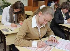 В Ростовской области стартовала основная волна сдачи ЕГЭ