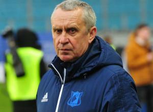 Леонид Кучук попрощался с Ростовом и подтвердил свою отставку