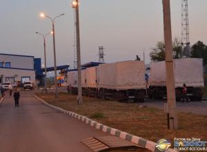 Российские грузовики с гуманитарным грузом для Украины остаются на МАПП Донецк