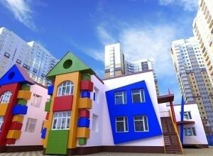Онлайн-трансляция строительства детского сада в микрорайоне «Красный Аксай»