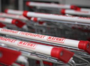 Ростовский «Магнит» оштрафован на 2,5 млн за цены на чечевицу