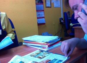 11 турфирм Ростова привлечены к административной ответственности