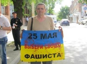 В Ростове прошел пикет против выборов президента в Украине