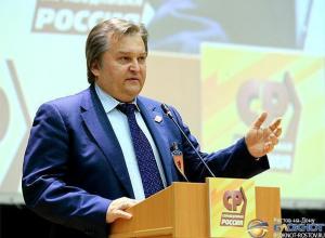 Депутат ГД Емельянов:  Михаил Чернышев будет заместителем Голубева до выборов губернатора