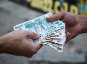 Сотни тысяч рублей выманила странствующая цыганка у жителей Ростовской области