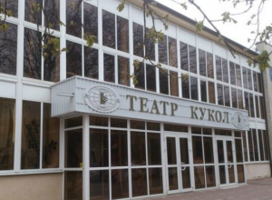 Новое место для Театра кукол запланировали до первого июля