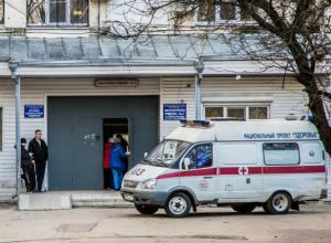 Малыш не дожил месяц до четвертого дня рождения, съев мороженое под Ростовом
