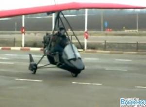 Дельтаплан совершил взлет на трассе Ростов-Таганрог, очевидцы сняли пилота-лихача на видео