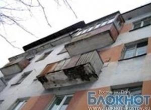 В Ростовской области годовалый ребенок разбился, выпав из окна