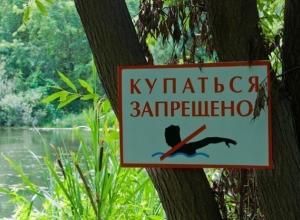 В Ростовской области в хуторе Калинин утонули 4-летний ребенок и 20-летняя девушка