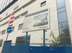 Миллиарды потребовали бизнесмены с партнеров по строительству Hyatt в Ростове