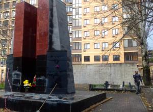Мемориал жертвам политических репрессий решили отремонтировать в Ростове