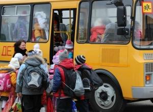 С дряхлых 10-летних автобусов школьников Ростова-на-Дону пересадят на новенькую автотехнику