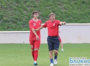 CКВО уступил в гостевом матче «Черноморцу»