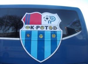 В Ростове-на-Дону с автобуса волгоградского «Ротора» украли номера